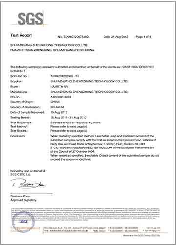 LFGB Certification