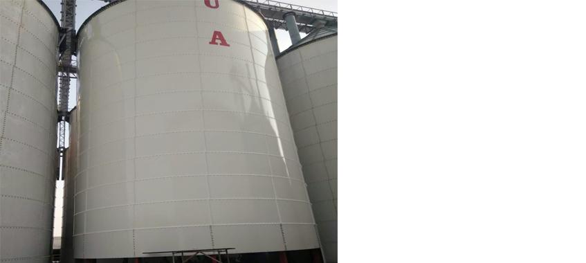 Clove Storage Tank Of Tobacco Company