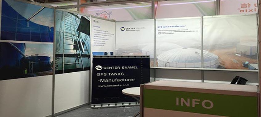 IFAT Munich 2016