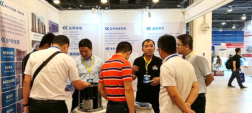 China (Beijing) International Environmental Protection Industry Exhibition