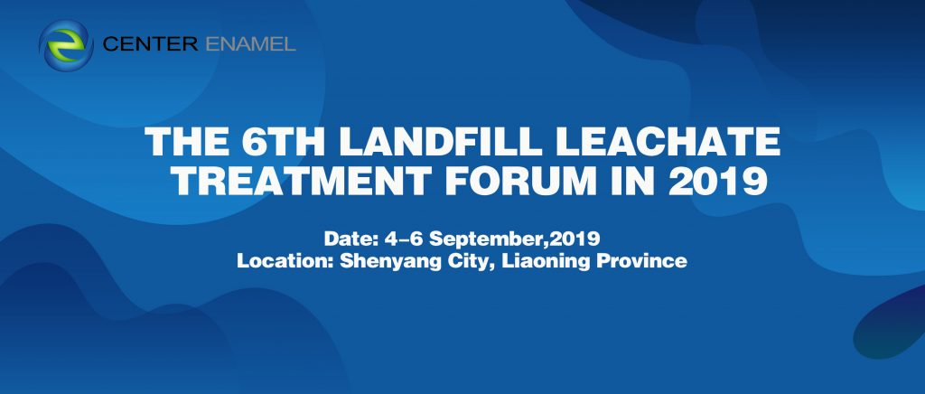 Landfill Leachate Treatment Forum