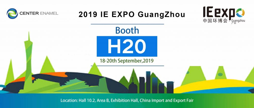 The 2019 IE Expo Guangzhou Exhibition