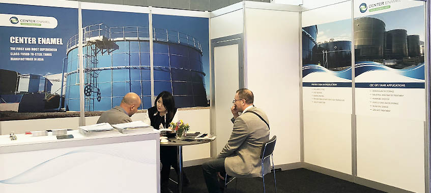 Aquatech Amsterdam 2019 Ended Successfully, Center Enamel Show Advanced Storage Tank Solutions To The World