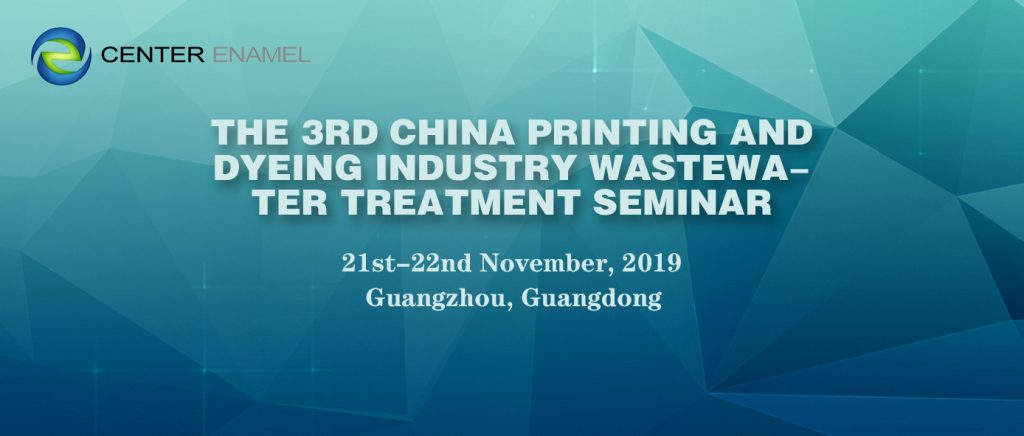 Chinese Printing and Dyeing Wastewater Treatment Seminar
