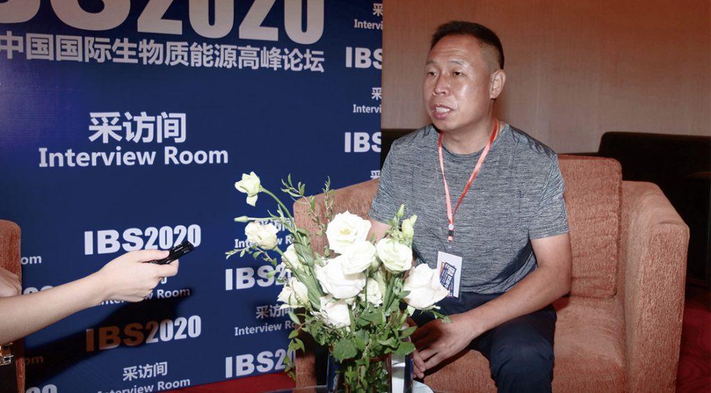 8th International Bioenergy Summit