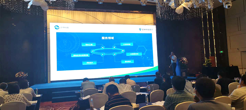Center Enamel Biomass Energy Projects Has Been Widely Recognized in China Biomass Energy Summit Forum