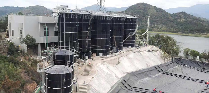 landfill leachate treatment project
