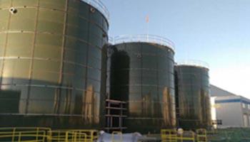 Beijing landfill leachate treatment plant
