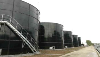 Government Leachate treatment project