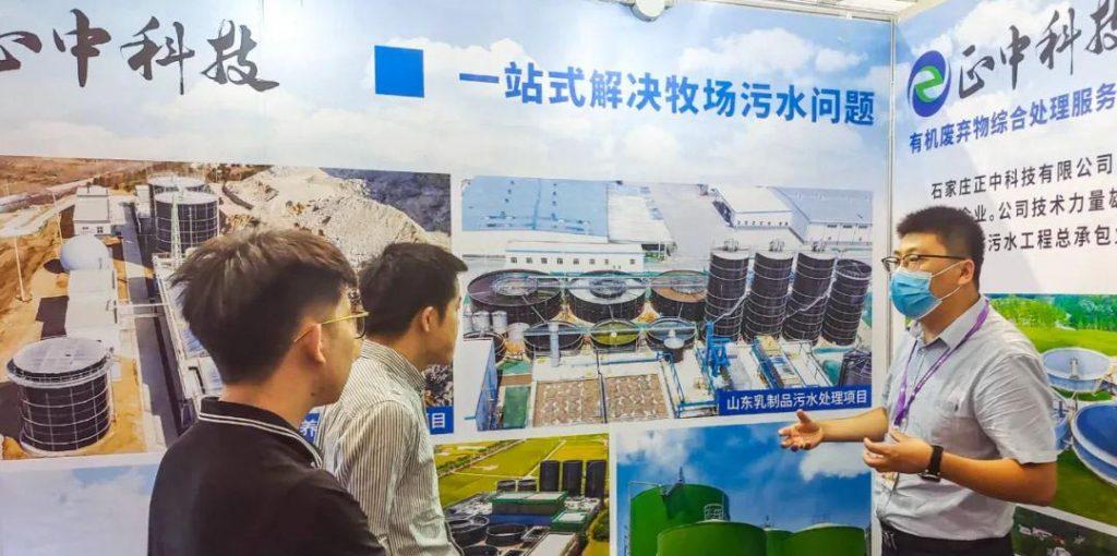Wastewater Storage Tanks Solution